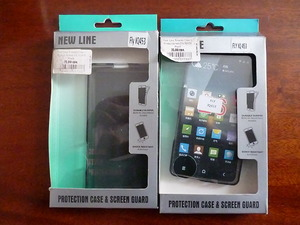New Line X-series Case Protect Screen Fly IQ453